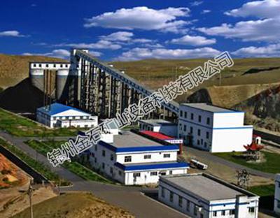 乌苏四棵树煤炭有限公司