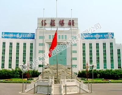 济宁岱庄煤矿