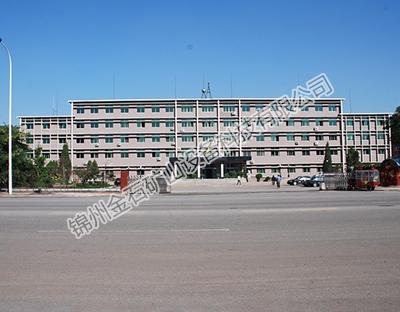 阜新矿务局
