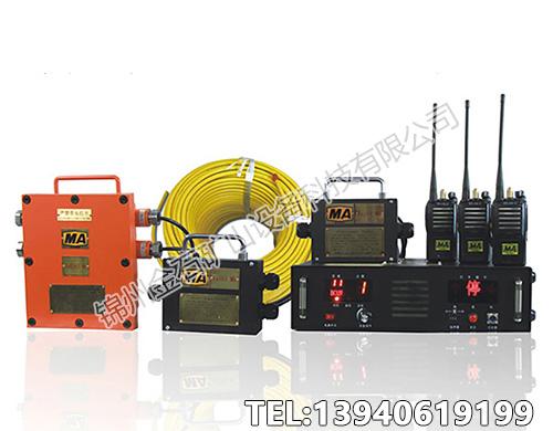 KTL153 漏泄通信系统