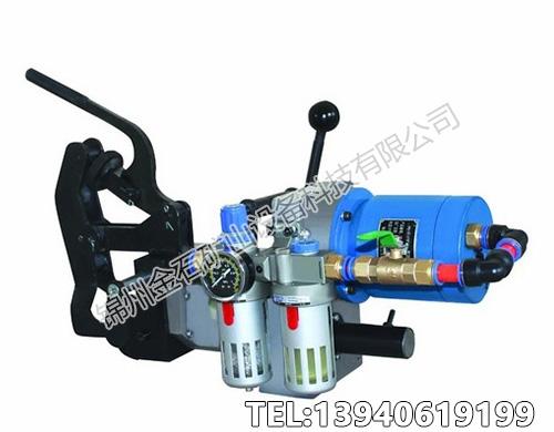 矿用便携式气动钢轨钻孔机