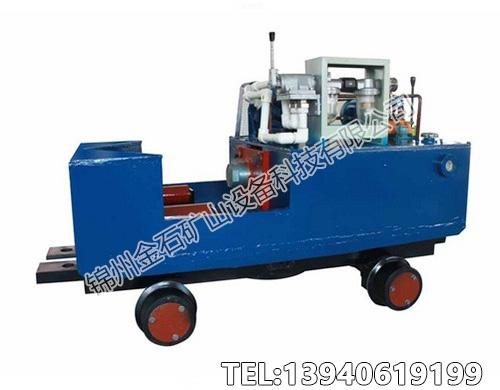 矿用气动压力机