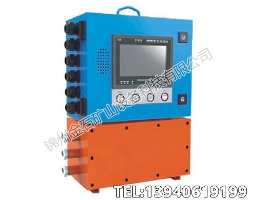 KXH18 矿用本安型可编程控制器