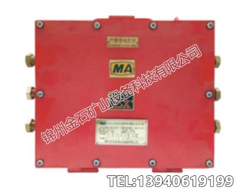 KDW127/18 矿用隔爆兼本安型直流稳压电源